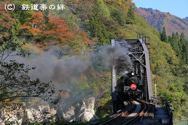 20121027会津水沼5D3