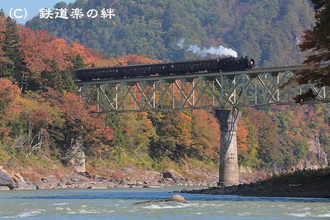 20121027会津西方5D3