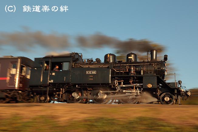 20121103久下田045D3