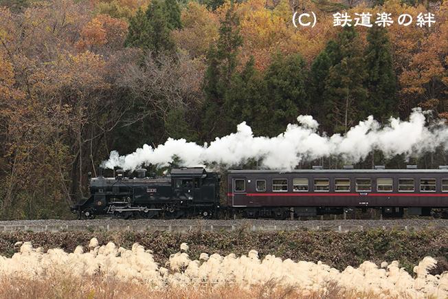 20121124多田羅015D3