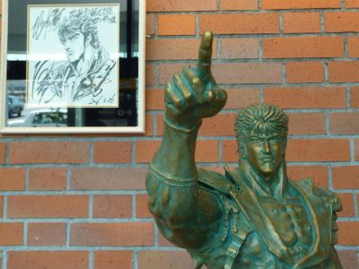2016年4月北斗のケンの像の2