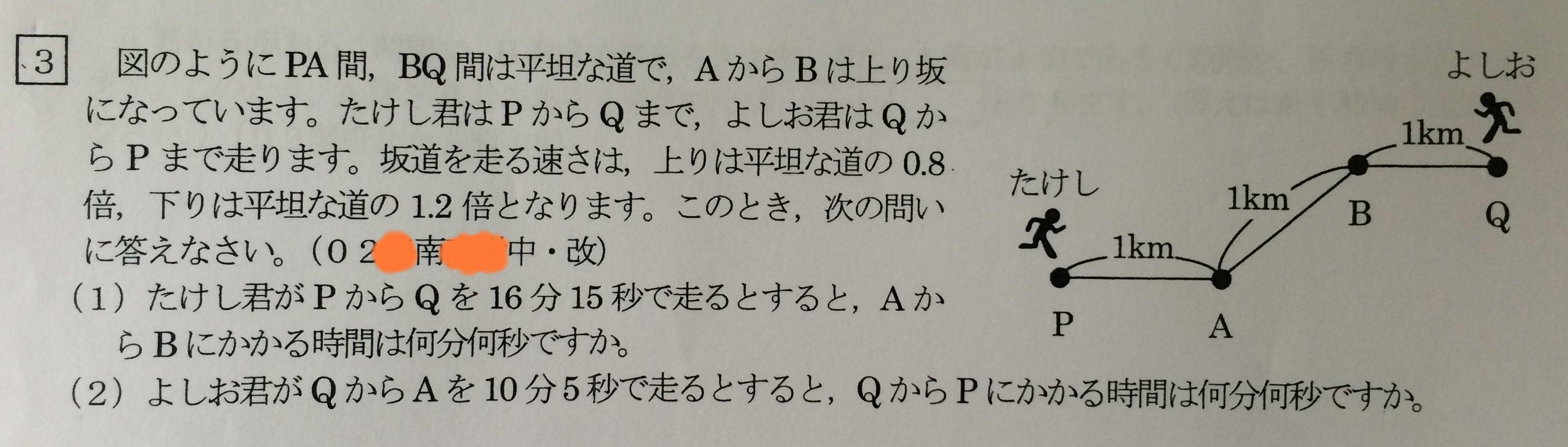 Img_11611.jpg