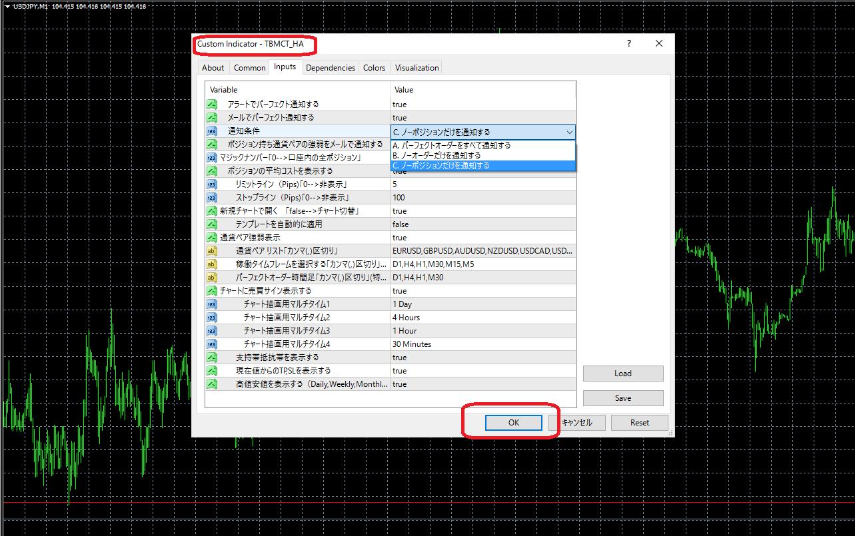 EA_Setup006.png