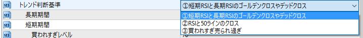 RSI_Logic1.png