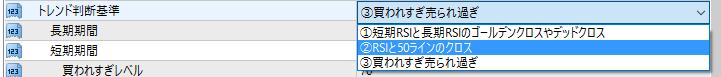 RSI_Logic2.png