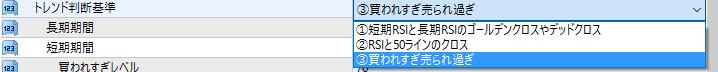 RSI_Logic3.png