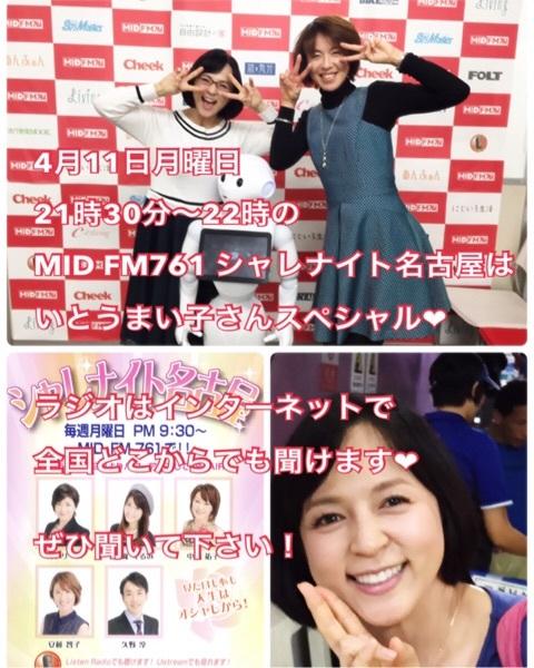 maikosan2.jpg