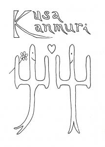 Kusa Kanmurai logo