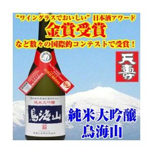 yamagatamaru_4920185001868[2]