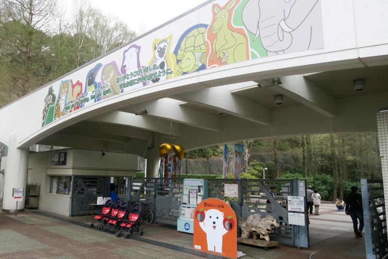 とべ動物園 祝・開園28周年記念です。