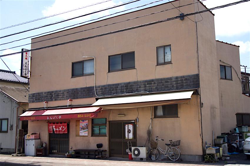 まんぷく亭@鹿沼市文化橋町 外観