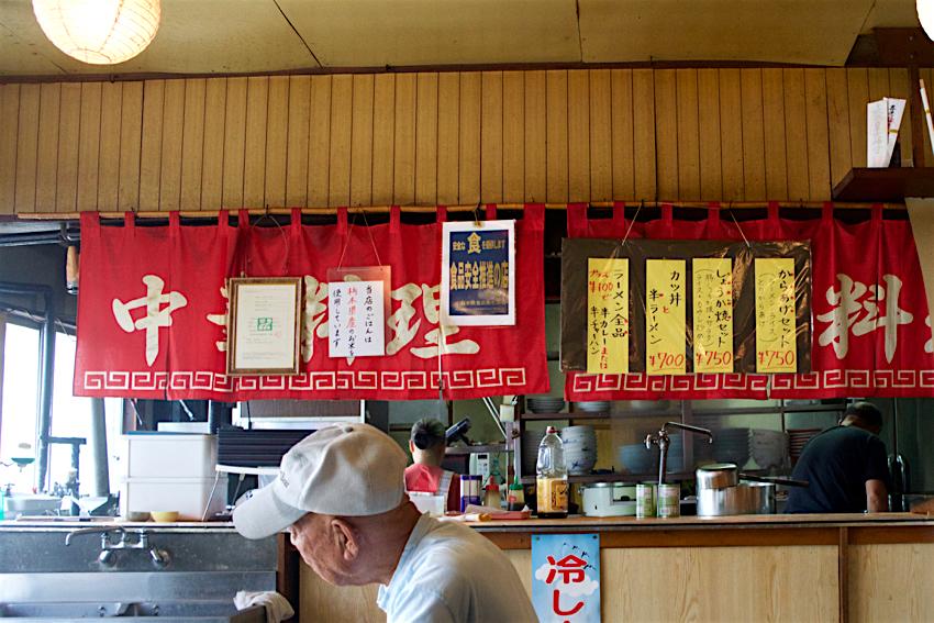 江戸屋食堂@さくら市喜連川 内観とセットメニュー