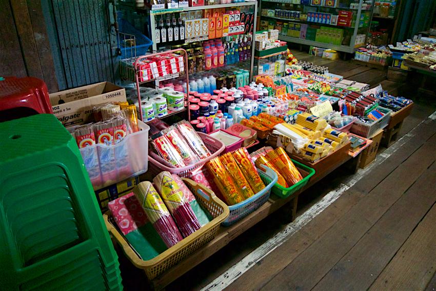 バンコク旅行記 バンプリー百年市場6