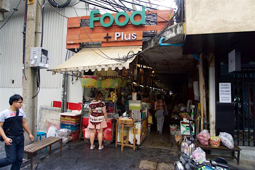 バンコク旅行記 フードプラス、外観