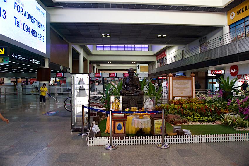 バンコク旅行記 ドンムアン空港1