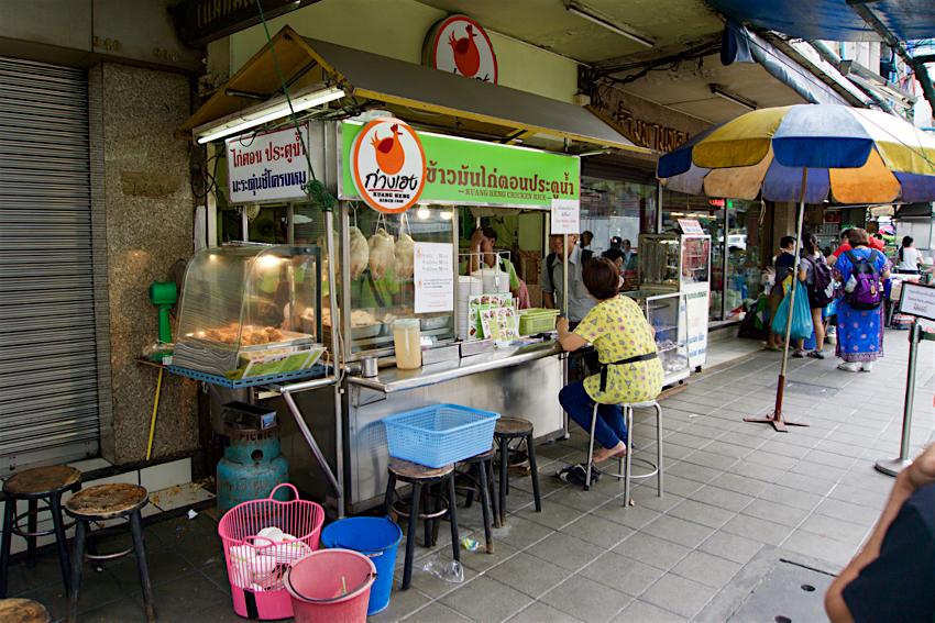 バンコク旅行記 緑のカオマンガイ、外観