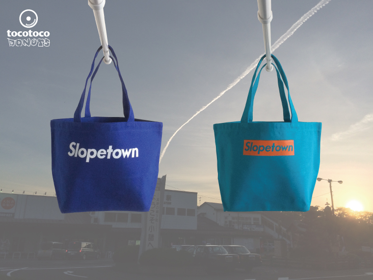 スロープタウンキャンバスバッグ新色ブルーホワイト