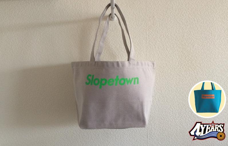 スロープタウンキャンバスバッグ新色ネオングリーン