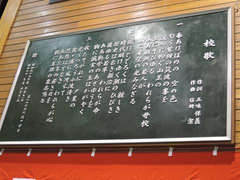 平成28年4月7日石岡第一高等学校「入学式」⑤