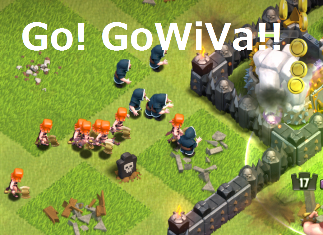 GO!gowiva.png
