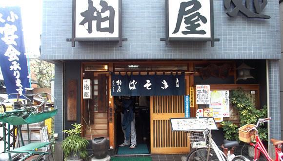 向島百花園(2)-4