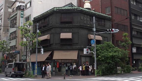 新富町 魚竹でランチ-4