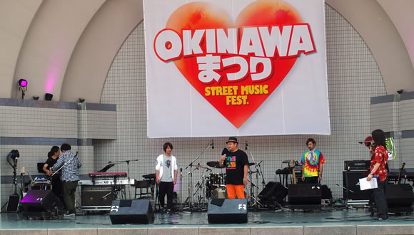 OKINAWAまつり in 代々木公園 2016-1