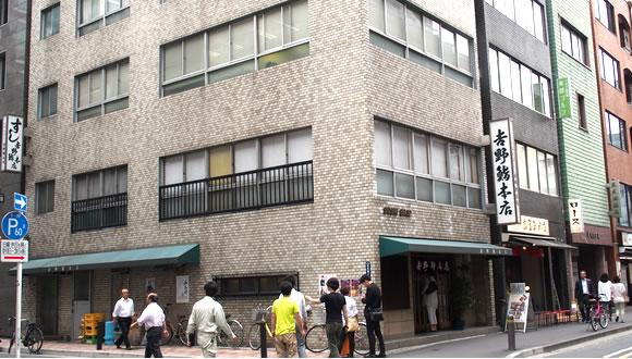 日本橋 吉野鮨本店でランチ-1