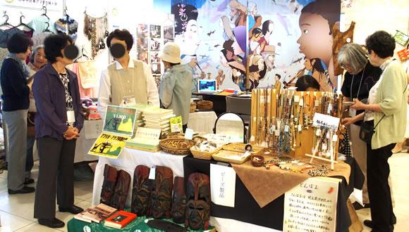 JICA地球ひろば設立10周年記念感謝祭-4