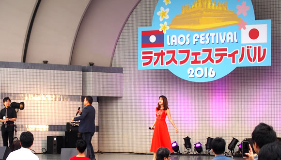 JICA地球ひろば設立10周年記念感謝祭&ラオスフェスティバル2016-4