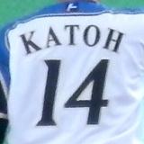 14加藤背番号