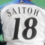 18斎藤佑樹背番号