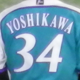 34吉川背番号