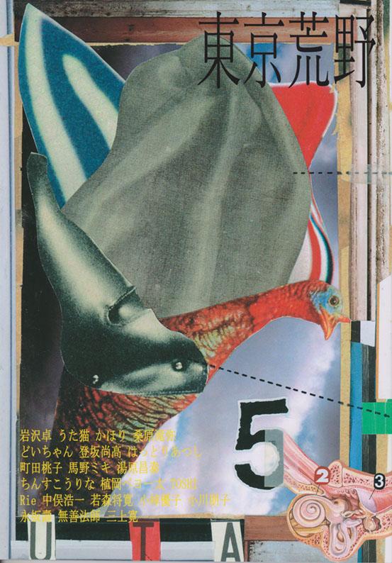 tokyokouya005.jpg