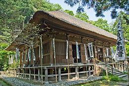 260px-Sugimotodera,-Main-Hall,-Kamakura
