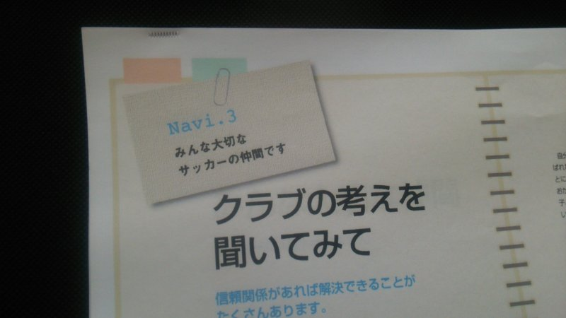 hari_nax_004.jpg