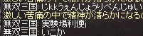 LinC0318ribenji.jpg