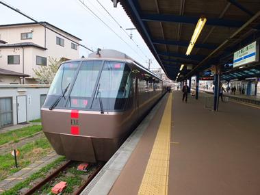 2片瀬江ノ島駅到着0402