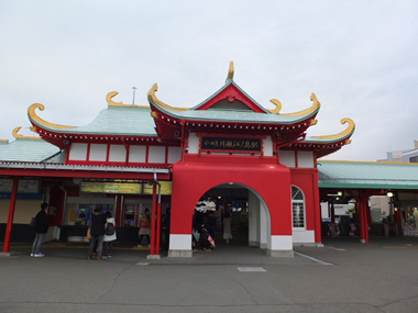 3片瀬江ノ島駅舎0402