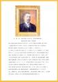 web-kumagai01.jpg