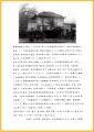 web-kumagai02.jpg