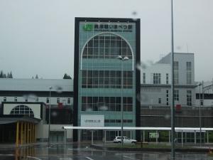 160609奥津軽いまべつ駅