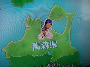 160704青森県