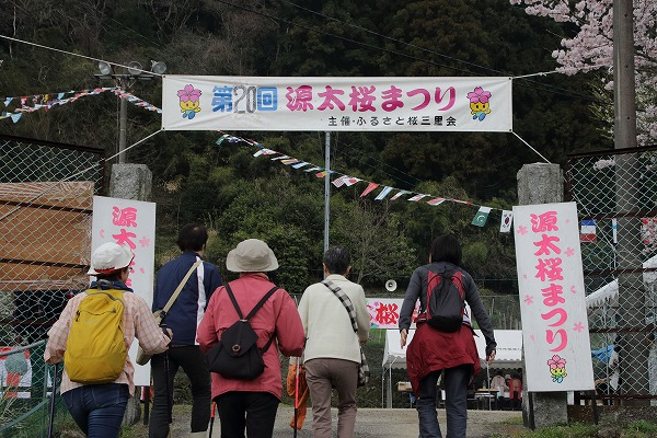 源太桜まつり 160403 001