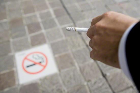 タバコ tabako