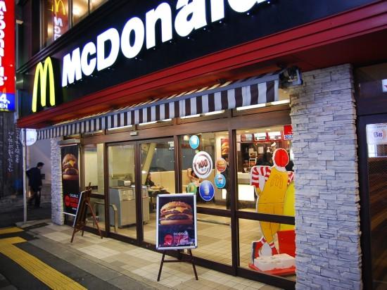 マクドナルド mcdonalds