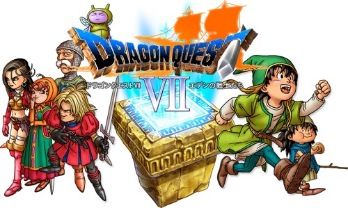 dragonquest7.jpg
