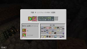 2016-04-07-003443.jpg