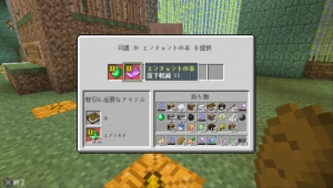 2016-04-08-013959_201604242248322df.jpg
