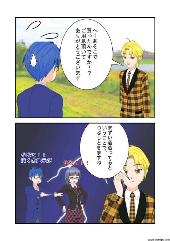 お酒_002